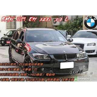07年 BMW E91 328i