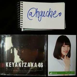 Keyakizaka46 Kaze Ni Kukarete Mo 5th Single Album