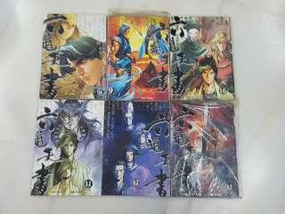 六道天書 漫画 Manga