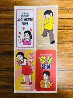 韓風 貼紙
