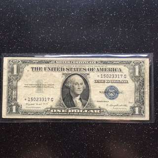 USA 1934 Silver Certificate Star Replacement Dollar