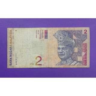 JanJun RM2 9th DG 4433569 Siri 9 Aishah Side 1999 Banknote