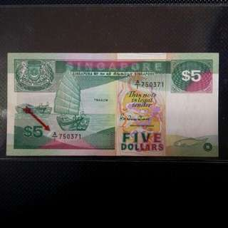 😘A/1 First Prefix Ship Series Paper Banknote