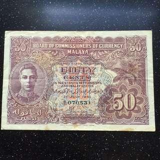 Malaya 1941 50 cents banknote
