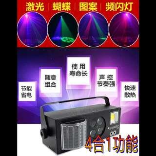 60W蝴蝶燈頻閃燈激光燈圖案四合一多功能派對婚宴節日 (elecone系列) (包Buyup自取) (party disco laser lighting)