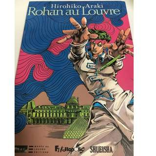 [Manga in French] Rohan Au Louvre