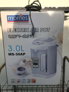 Electric Air Pot / kettle