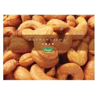 🚚 【預購】Dainut營養腰果