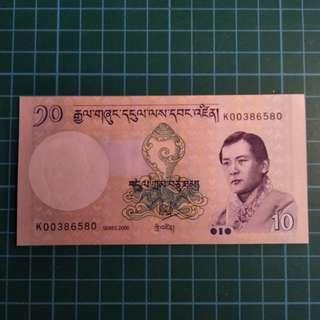 Bhutan 10 Ngultrum UNC