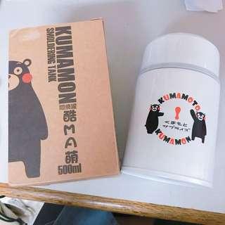 🚚 熊本熊 悶燒罐 500ml 保溫保冷 附湯匙