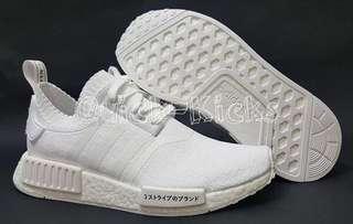 NMD Japan white (original)