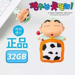 韓國蠟筆小新 USB