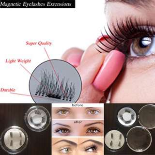 Black magnetic eyelash extension beauty makeup cosmetic Demi