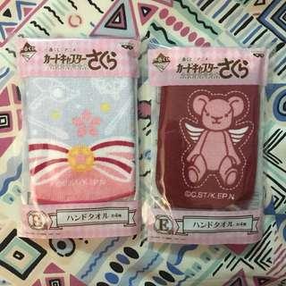 Cardcaptor Sakura Clear Card Ichiban Kuji Prize E
