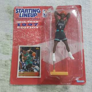 "Legit Brand New Sealed NBA Kenner Starting Lineup 6"" Shareef Abdur-Rahim Vancouver Grizzlies Toy Figure"