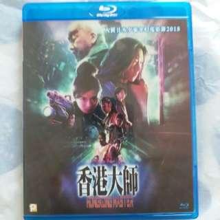 Blu-ray 藍光 港版 香港大師 blu ray