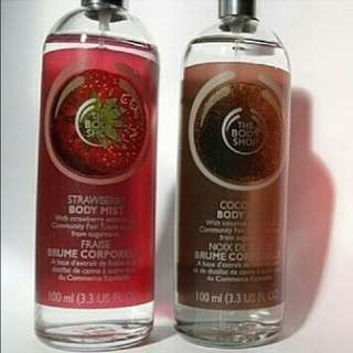 The Body Shop ORIGINAL REJECT