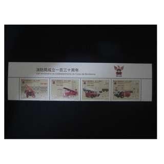 中國澳門2013-消防局成立一百三十周年-郵票