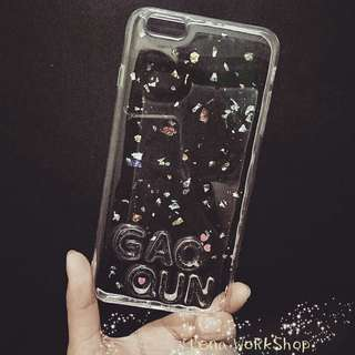 Personally phone case