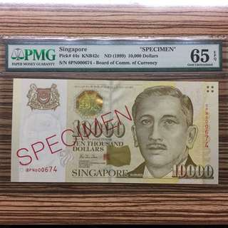 Singapore $10K portrait Specimen note