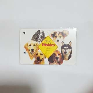 MRT Card - Friskies