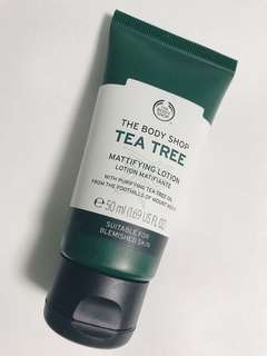 Body Shop - Tea Tree Matifying Lotion