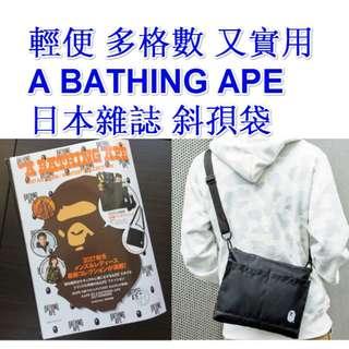BATHING APE HANDY BAG 輕便 多格數 又實用 猿人 斜孭袋  著名日本雜誌非買品 日本直送