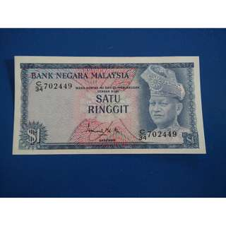 rm1 --1st series malaysia note  unc