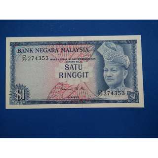 RM1 2ND SERIES MALAYSIA NOTE--UNC