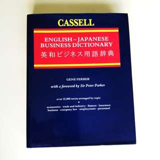 Cassell English-Japanese Business Dictionary