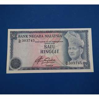 RM1 4TH MALAYSIA NOTE AU CONDITION