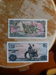 朝鮮纸幣 1978年全新1元 5元(号码隨意)