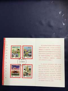 Taiwan set Stamp Folder as in Pictures