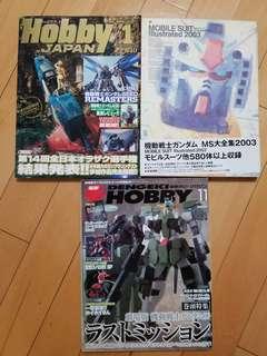 ⚡電擊 Dengeki Hobby Japan Gundam Illustrated 高達模型雜誌