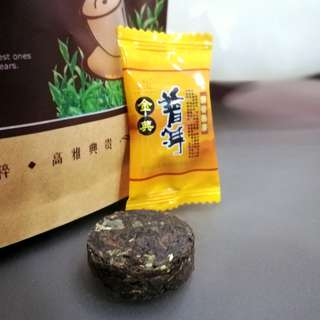 MINI Tuo Puer Tea Glutinous rice