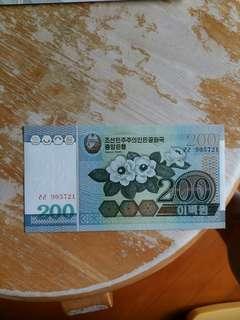 朝鮮纸幣 2005年全新200元 (号码隨意)