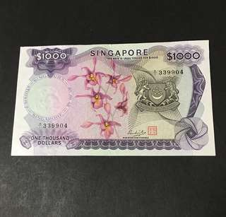 Singapore $1000 Orchid