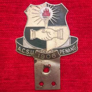 Vintage ASCU Penang (Anglo-Chinese School Union) car badge