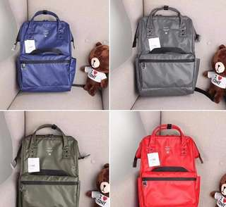 Anello backpack (neon)