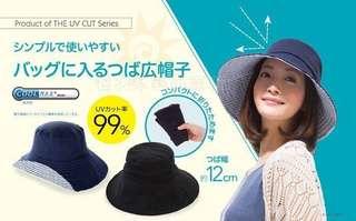 現貨🇯🇵日本直送 UV防曬帽 深藍色 夏天必備 防曬 太陽 女士 帽子