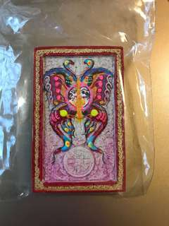 Butterfly Amulet for Rental