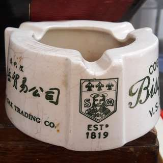 Vintage Cognac Bisquit VSOP ashtray