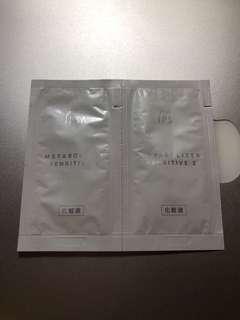 包郵 2包IPSA 化妝液