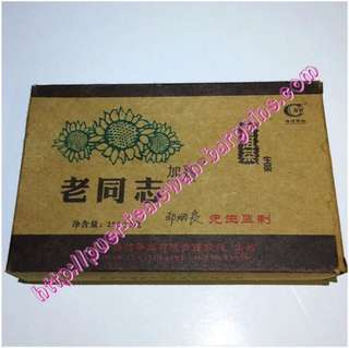Yunnan 2006 Lao Tong Zhi Raw Compressed Puer Chinese Tea Brick 250g in Gift Packaging Box