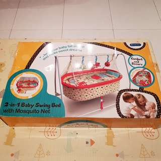 Lucky Baby 2-in-1 swing bed