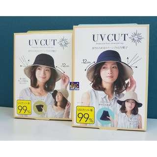 防曬寬邊太陽帽優惠現貨 HK$95/pc