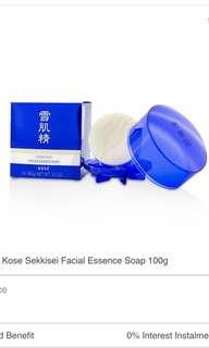 Sekkisei Facial Essence Soap