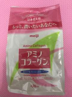 Amino Collagen 5000mg