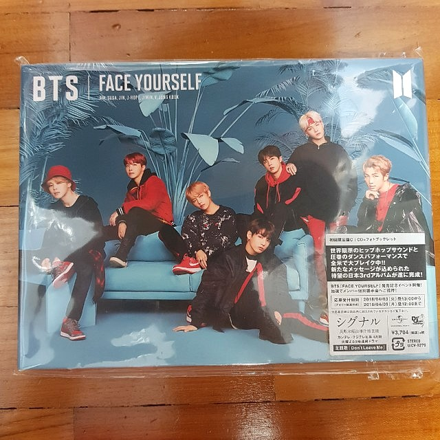 instocks bts face yourself album limited edition c 1523214479 5f3fffd0