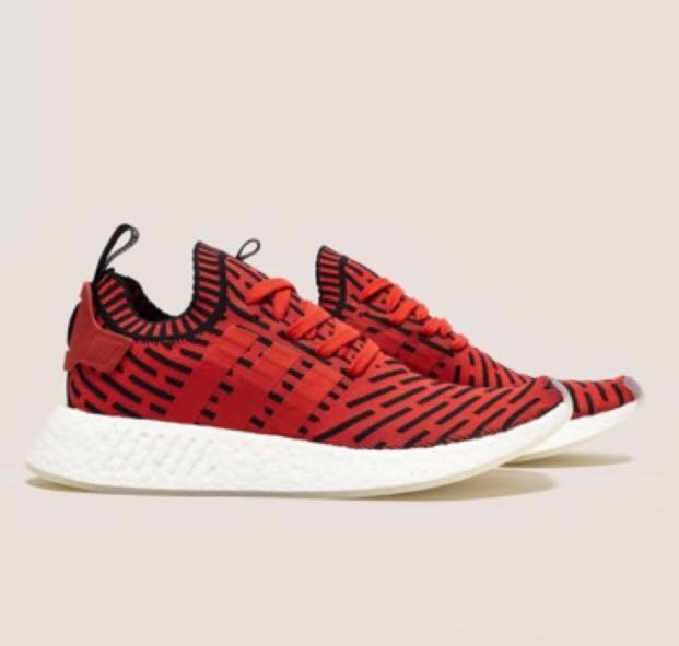 reputable site a619e eefd5 UK9.5/US10 NMD R2 PK ($160 only)
